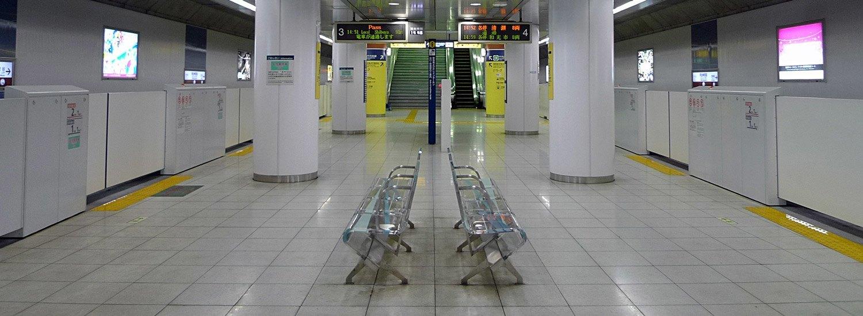 japanese subway